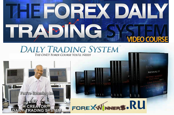 Daily forex system free download