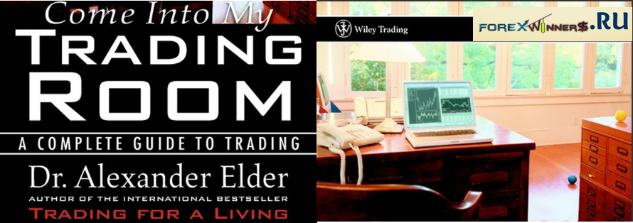 Dr. cooper online option trading reviews