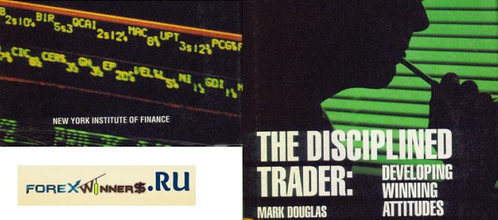 Disciplined forex trading
