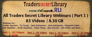 Traders Secret Library Video Webinars Part 1