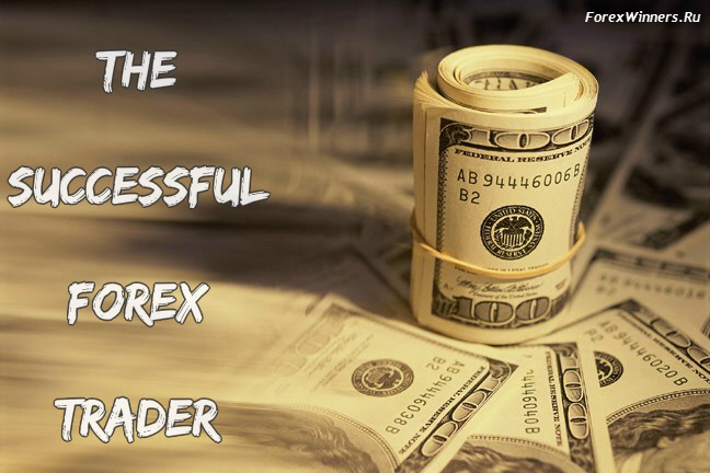 Can the uneducated trade forex successfully