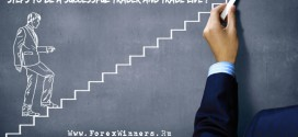 Trading tips to be a successful trader 2