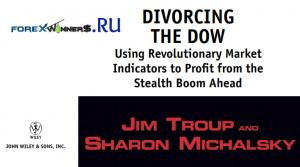 Divorcing the Dow – Using Revolutionary Market Indicators