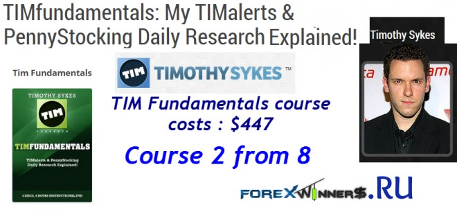 Forex fundamentals course