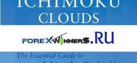 Trading with Ichimoku Clouds ebook