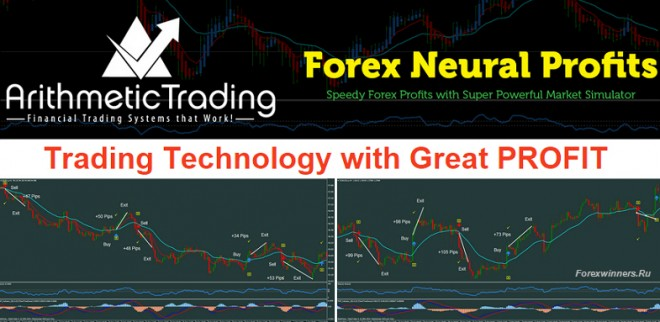 Forex neural network download