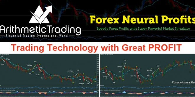 Better neural network forex