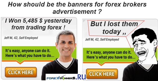 forex funny picture , trading fun , loss forex trades , lost