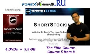 Shortstocking -Timothy Sykes- stocks course