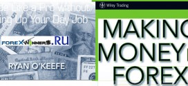 Making Money in Forex, Trade Like a Pro Without Giving Up Your Day Job