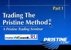 Trading The Pristine Method