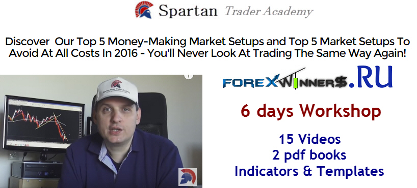Nikos Renko Bar Spartan Trading Workshop