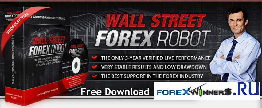 Wall street forex robot best settings