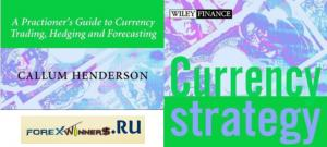 Currency Strategy A Practitioner's Guide To Currency Trading, Hedging And Forecasting