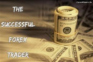 The successful Forex trader