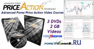 Forexmentor – The Advanced Forex Price Action Techniques