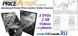 Advanced Forex Price Action Techniques by Andrew Jeken (DVD + online version) - allproductsale32fc
