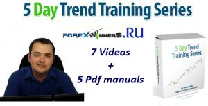 5 Day Trend Trading Course