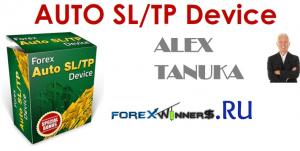 Forex AUTO SL and TP tool