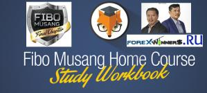 Workbook FM Home course