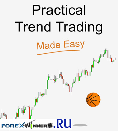 practical-trend-trading