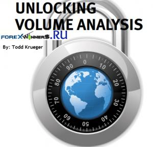 Unlocking Volume Analysis Techniques By Todd Krueger